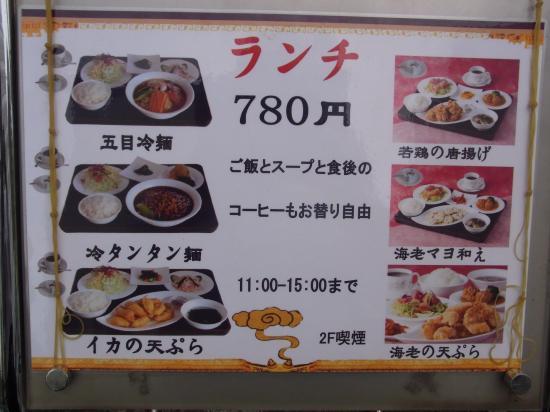 manpukuroh_2009_0707-1_550.jpg