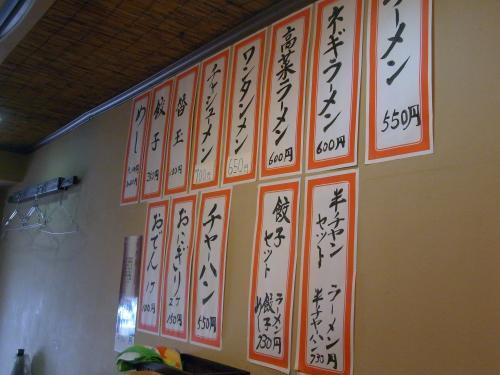 miyamotoya_2009_0703-2_500.jpg