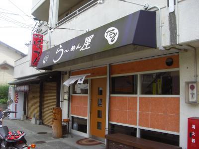 tatsushi_2009_0526-1_400.jpg