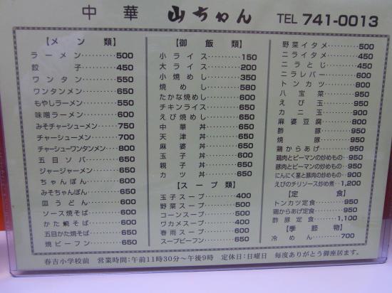 yamachan_2009_0701-1_550.jpg
