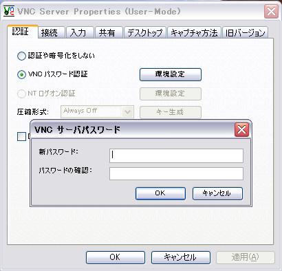 20080711185517.jpg