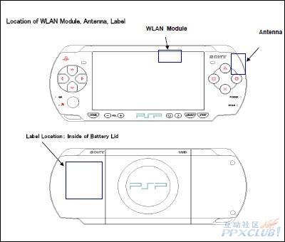 PSP-3001.jpg