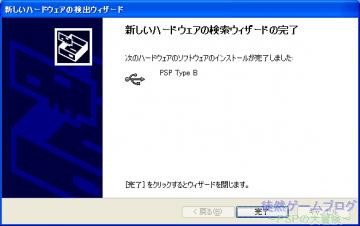 typeb-5_thumbnail.png