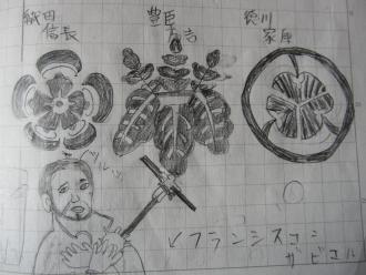IMG_20110106__04.jpg