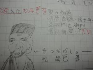 IMG_20110214__04.jpg