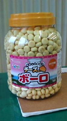 ぷー助 ボーロ1