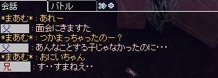 fd4_fam2.jpg