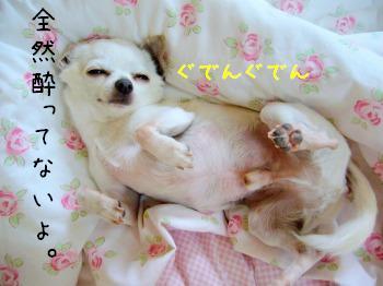 yottenaiyo.jpg