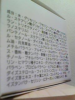 s08030102.jpg