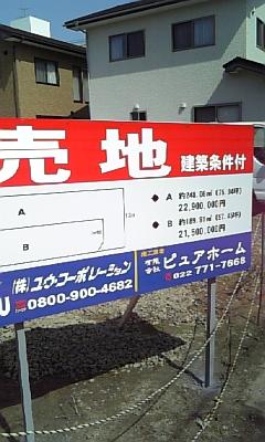 20090421092232
