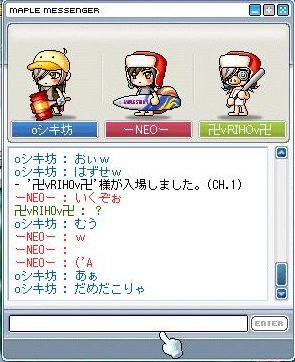 cMaple0005.jpg