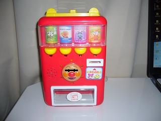 アンパンマン自販機♪