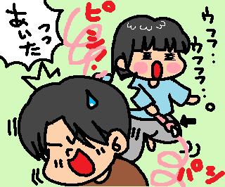 ぺシッ!ピシッ!