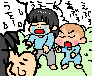 あ~あ…(;一_一)