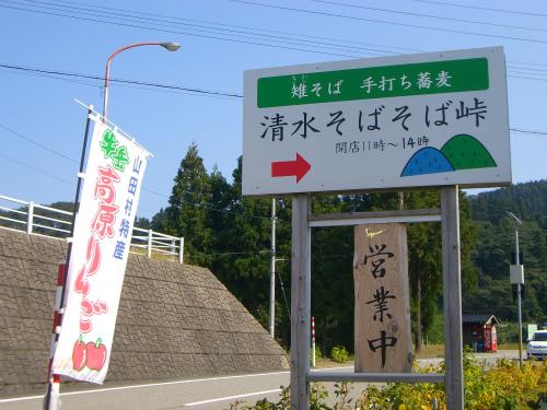 006_20111012115200.jpg