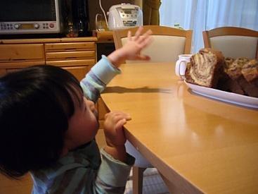 優花とケーキ2