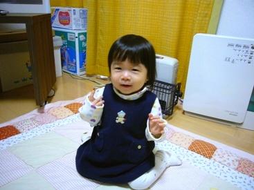 優花の笑顔53