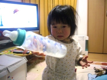 優花ミルク2