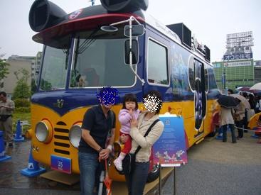 優花とミッキーバス
