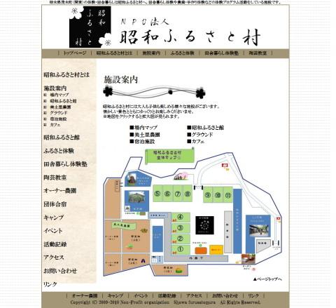 syouwamura-480.jpg
