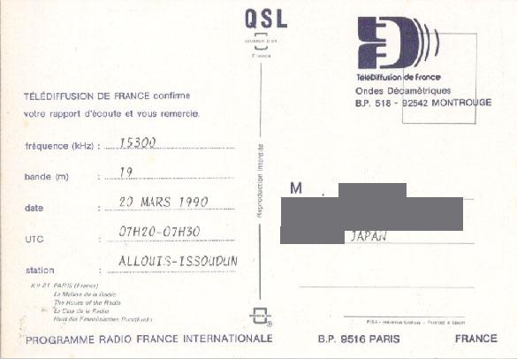 RFI QSL
