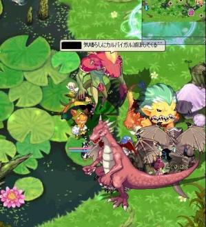 screenshot0040.jpg