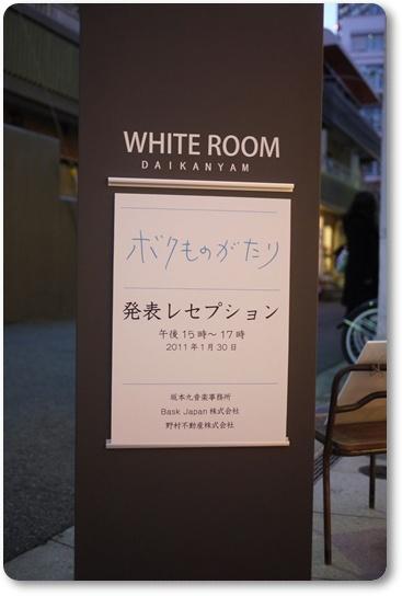 20110130_51.jpg