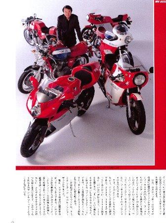 2008-02-01-Sikiba03.jpg