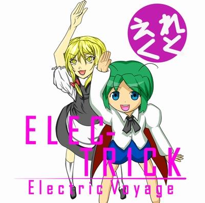 ELEC-TR1CK