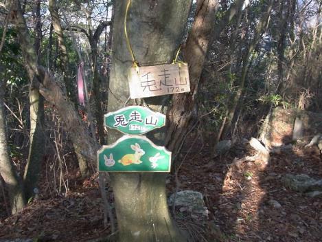 05-tosoyama-s.jpg