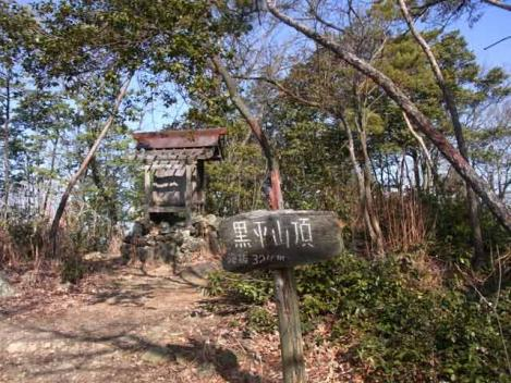110127-yasoyama-07.jpg