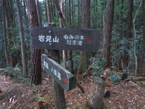 110127-yasoyama-20.jpg