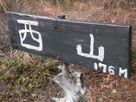 21-nishiyama-s.jpg