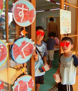 夏祭り2008_1