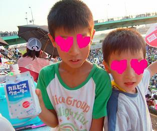 花火大会2008.7_0