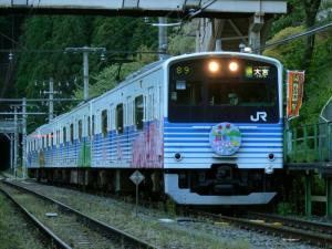 201ec-shikisai-82_c.jpg