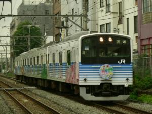 201ec-shikisai-88_a.jpg