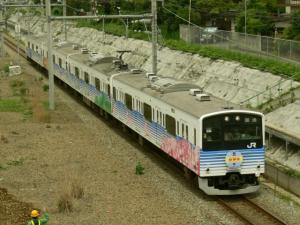 201ec-shikisai-90_a.jpg