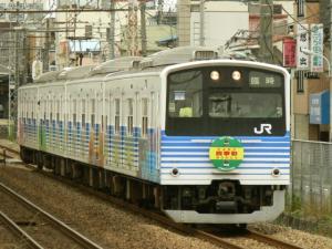 201ec-shikisai-91_a.jpg