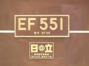 ef55007_c.jpg
