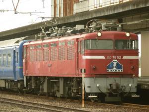fuji-hayabusa005_c.jpg
