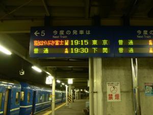 fuji-hayabusa011_c.jpg