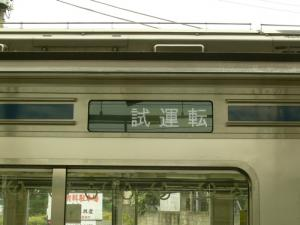 seibu304_c.jpg