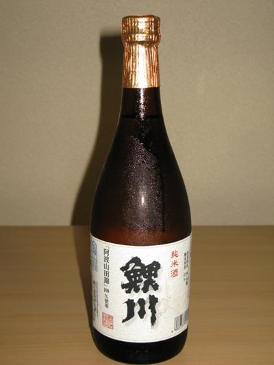 koikawaay4.jpg