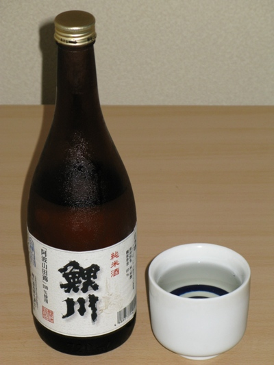 koikawaay5.jpg
