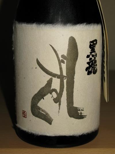 sizuku4.jpg