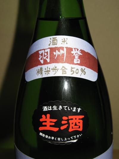 soumuraun3.jpg