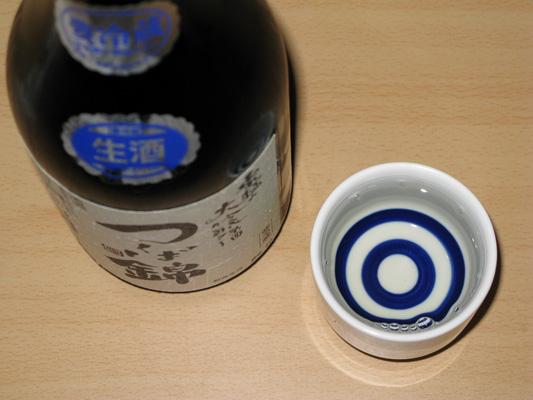 tukuba4.jpg