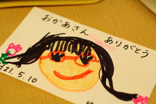 09hahanohi_1.jpg