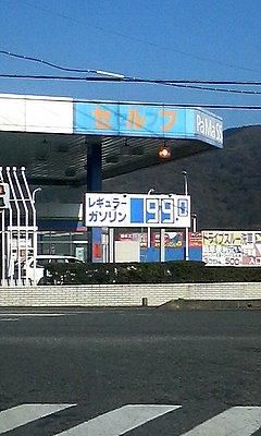 gas_081218.jpg